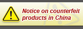 Notice on counterfelt products in China